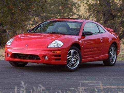 2003 Mitsubishi Eclipse for sale in Scottsbluff, NE