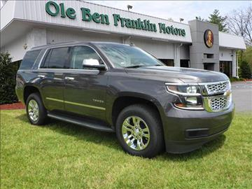 2015 chevrolet tahoe for sale in tennessee. Black Bedroom Furniture Sets. Home Design Ideas