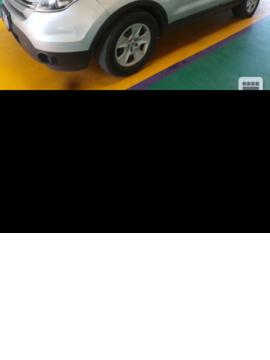 2012 Ford Explorer for sale in Boutte, LA