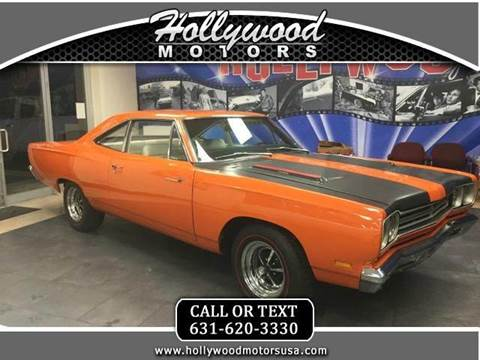 1969 plymouth roadrunner for sale for Hollywood motors west babylon